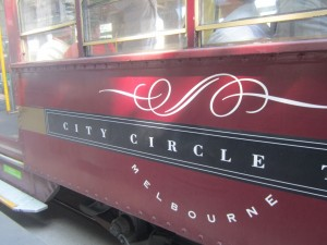 You can ride on The Circle Line for free!