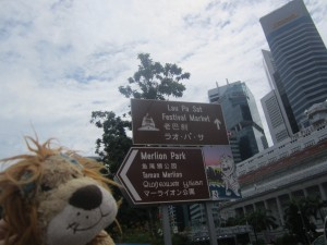 Lewis the Lion is fascinated by all of the languages in Singapore