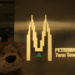 Lewis the Lion gets ready to ascend the famous towers
