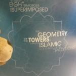 The Towers reflect Islamic geometry