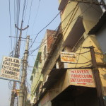 Traditional signs in Varanasi