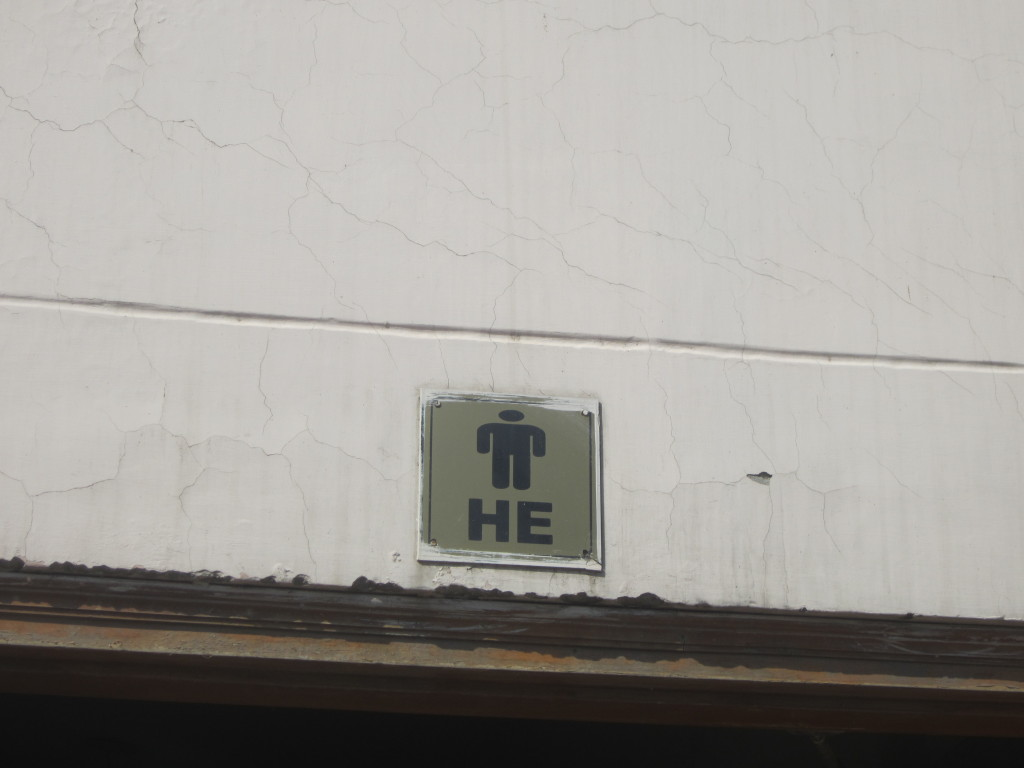 'He' toilet